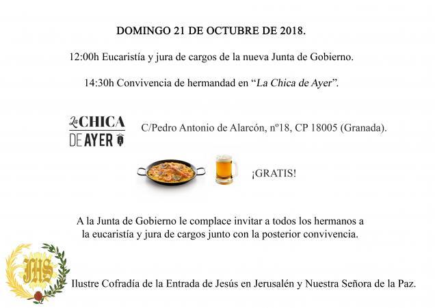 Cofradía Borriquilla Granada: INVITACION A LA JURA DE LA NUEVA JUNTA DE GOBIERNO Y POSTERIOR CONVIVENCIA