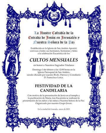 Cofradía Borriquilla Granada: CULTOS MENSUALES DE FEBRERO EN HONOR A NUESTROS SAGRADOS TITULARES