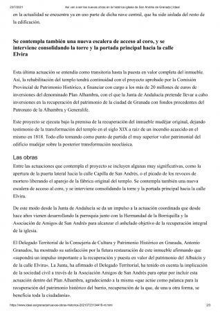 Cofradía Borriquilla Granada: NUEVAS FASES EN LA RESTAURACIÓN DE NUESTRA SEDE, LA IGLESIA DE SAN ANDRÉS